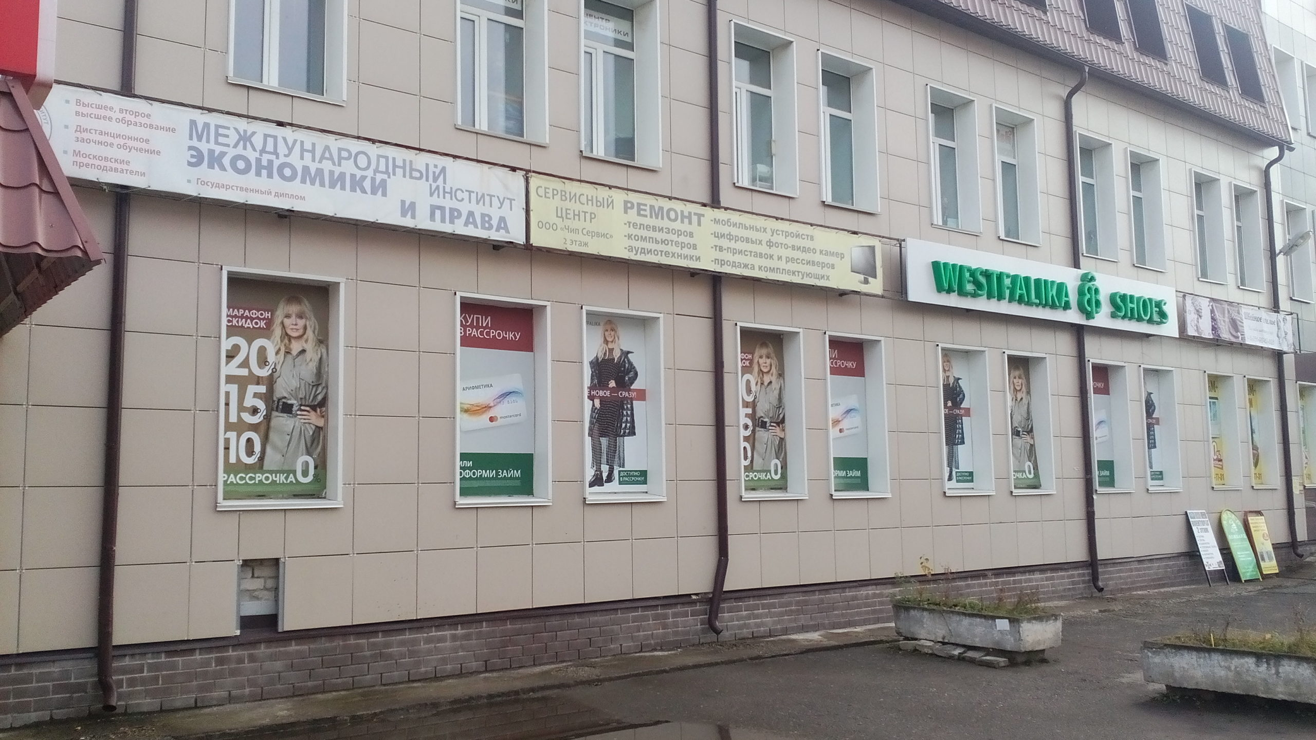 Контур Краснокамск